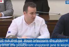 Photo of Flet në parlamentin grek, përfaqësuesi i shqiptarëve ia plas në sy grekëve racizmin (VIDEO)